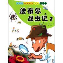 《昆虫记》读后作文