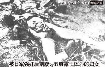 《南京大屠杀》观后作文