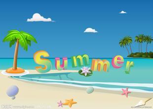 《夏天》后作文